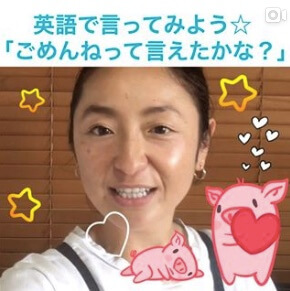 did-you-say-im-sorryの動画