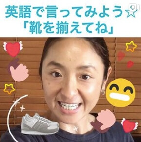 straighten-up-your-shoes-pleaseの動画